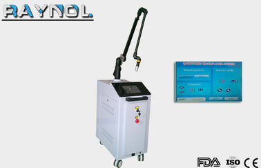 China 8.4'' Touch Screen Q Switch Nd:YAG Laser Birthmark Removal Machine supplier